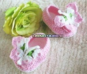 Kelebekli Bebek Patiği Yapılışı 1