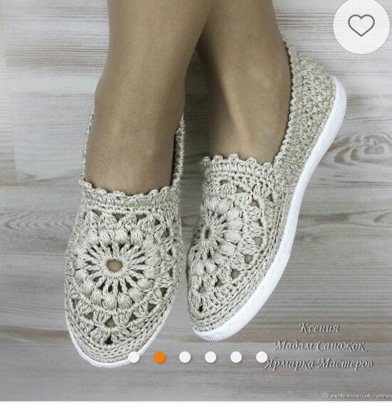 Örgü Ayakkabı Modelleri 99