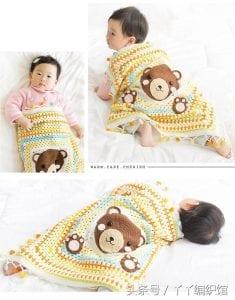 Panço Bebek Battaniyesi Örneği
