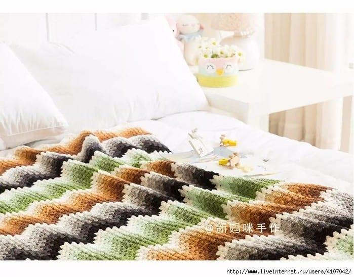 Zikzak Battaniye Yapımı 5