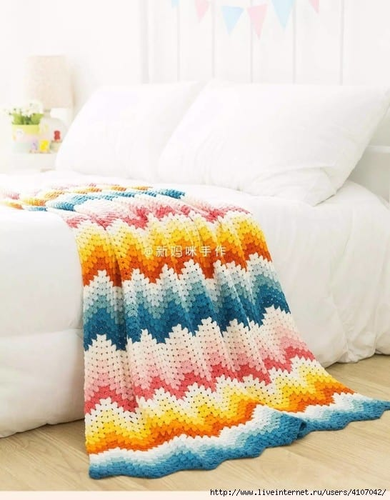 Zikzak Battaniye Yapımı