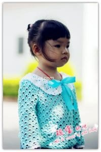 Çocuk Kazak Örnekleri