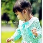 Çocuk Kazak Örnekleri 15