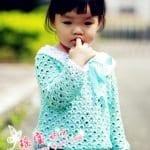 Çocuk Kazak Örnekleri 17