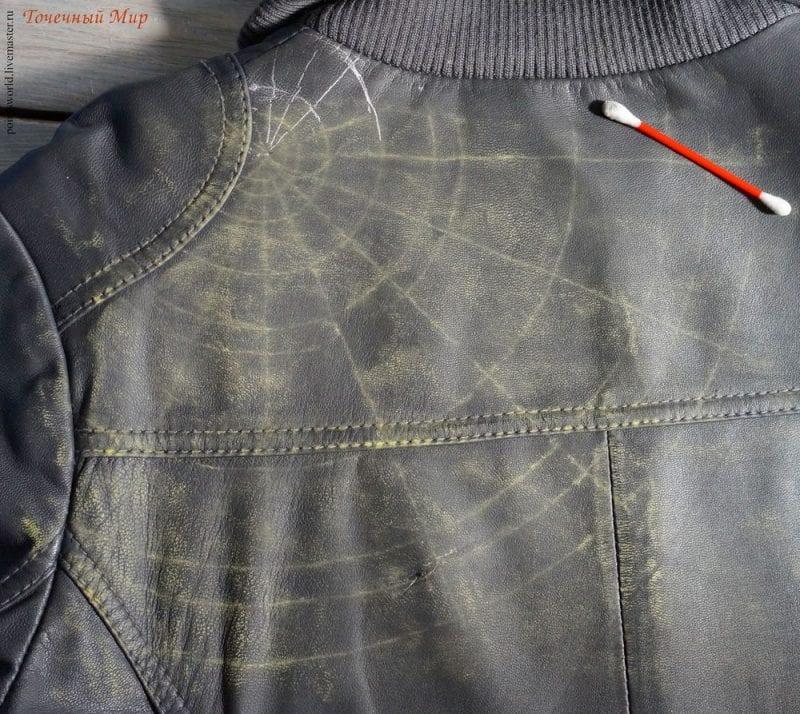 Eski Deri Ceket Yenileme 10