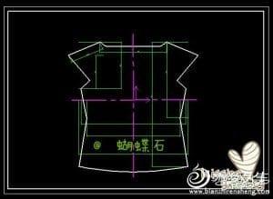 Güpür Dantel Örgü Bluz Yapımı 2