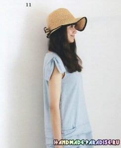 Kağıt İp Örgü Şapka Modelleri ve Yapılışları 9