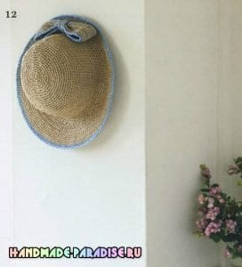 Kağıt İp Örgü Şapka Modelleri ve Yapılışları 10