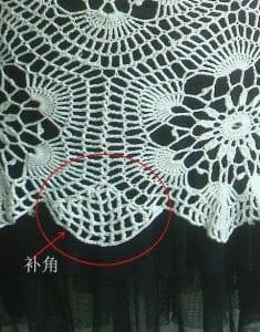Mozaik Örgü Dantel Bluz Yapımı 1