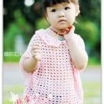 Yarasa Kol Örgü Bebek Kazak Yapılışı 16