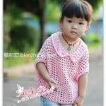 Yarasa Kol Örgü Bebek Kazak Yapılışı 21