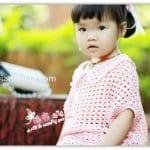 Yarasa Kol Örgü Bebek Kazak Yapılışı 5