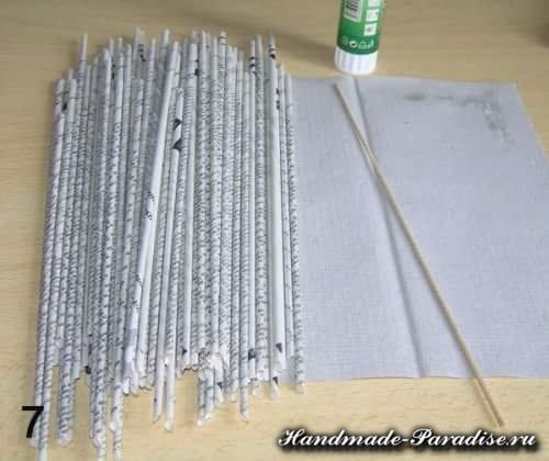 Gazete Şeritleri Nasıl Yapılır? 11