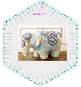 Örgü Fil Modelleri 10
