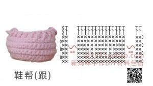 Bebek El Örgüsü Modelleri 6