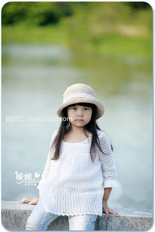 Bebek Örgü Modelleri 6
