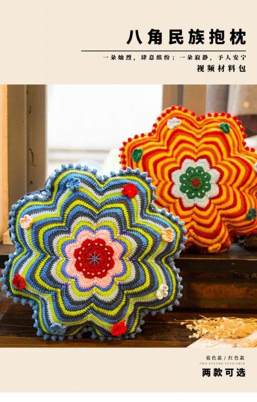 Dekoratif Çiçek Yastık Yapılışı 6
