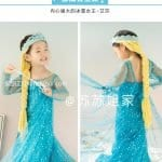 Elsa Saç Bandı Yapımı 1