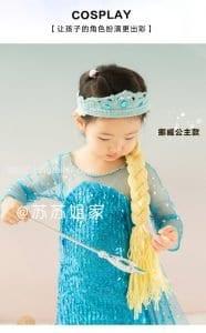 Elsa Saç Bandı Yapımı 3