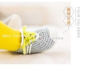Örgü Ayakkabı Patik 1