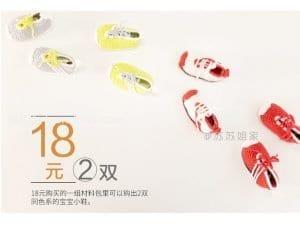 Örgü Ayakkabı Patik 6