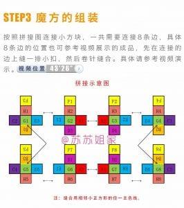 Plastik Kanvas İle Oyuncak Yapımı 11
