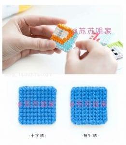 Plastik Kanvas İle Oyuncak Yapımı 19