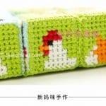 Plastik Kanvas İle Oyuncak Yapımı 7