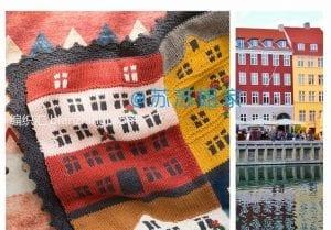 Renkli Evler Battaniye Yapılışı 14