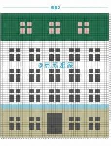 Renkli Evler Battaniye Yapılışı 16