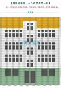Renkli Evler Battaniye Yapılışı 18