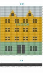 Renkli Evler Battaniye Yapılışı 1