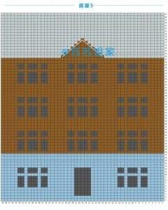 Renkli Evler Battaniye Yapılışı 20