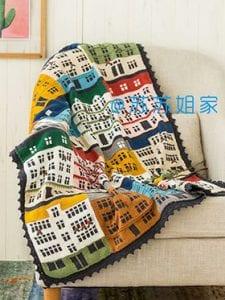 Renkli Evler Battaniye Yapılışı