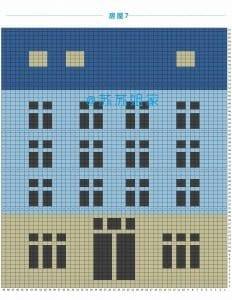 Renkli Evler Battaniye Yapılışı 4