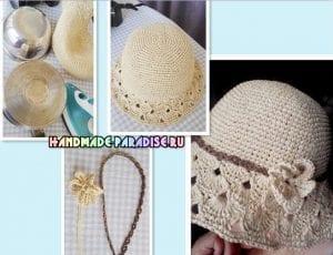 Şapka Yapımı Anlatımlı 3