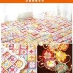 Bebek Battaniye Örgü Modelleri 12