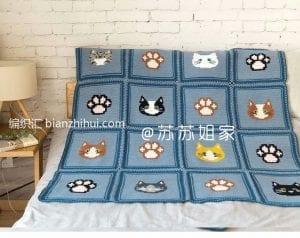 Kedili Battaniye Yapılışı