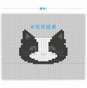 Kedili Battaniye Yapılışı 15