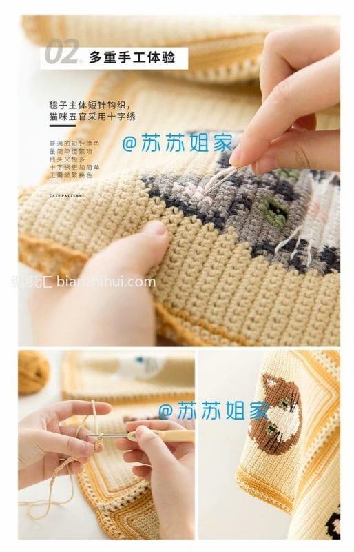 Kedili Battaniye Yapılışı 17