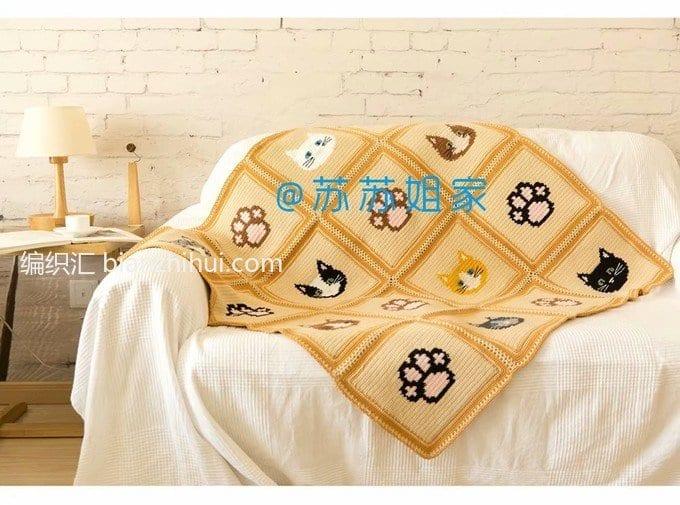 Kedili Battaniye Yapılışı 5