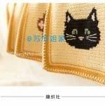 Kedili Battaniye Yapılışı 7