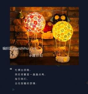 Amigurumi Gece Lambası Yapımı 6