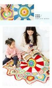 Bulmaca Bebek Battaniyesi Yapılışı 4