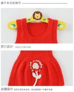 Kız Bebek Örgüleri 17