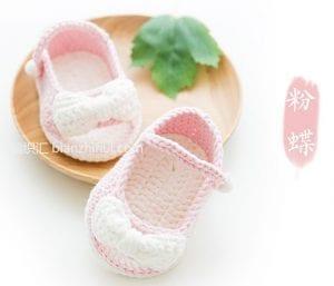 Bebek Patik Örgü Modelleri 9
