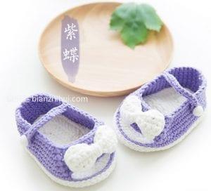 Bebek Patik Örgü Modelleri 4