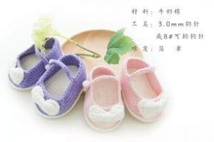 Bebek Patik Örgü Modelleri