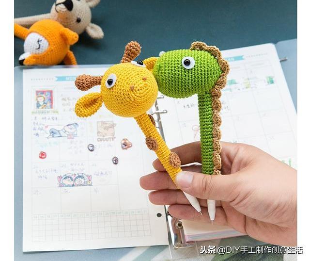 Amigurumi Kalem Süsü Yapımı