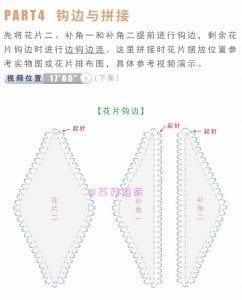 Bebek Örgü Battaniye Modelleri Anlatımlı 9